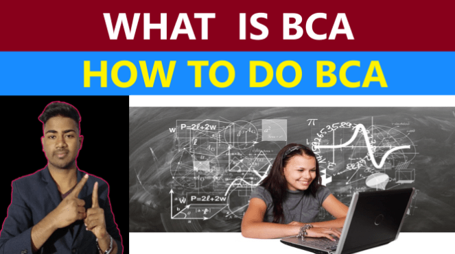 what-is-bca in hindi