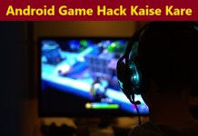 Android phone me game hack kaise kare