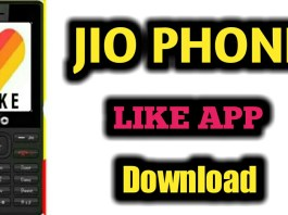 jio phone me like app download kaise kare
