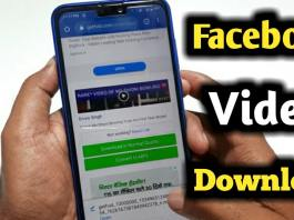 facebook video download kaise kare