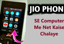 jio phone se computer me net kaise chalaye