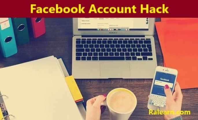 Facebook Hack Kaise Kare - ID Hack Karene ka 5 Tarika