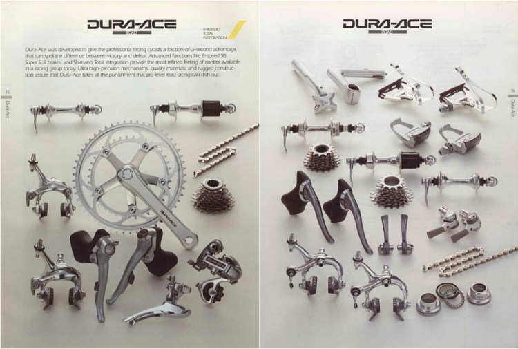 Shimano Dura-Ace 7403 Integrated 8 Speed 1990