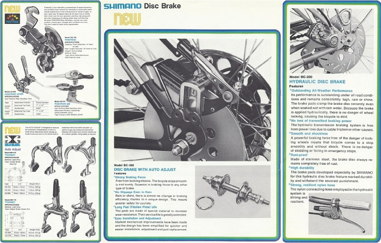 Shimano Product Catalogue 1975