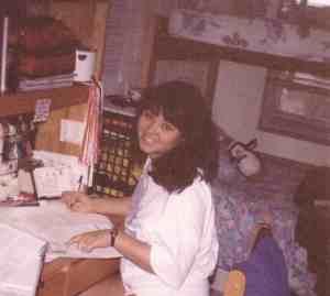 Christine Johnson, Class of 1997