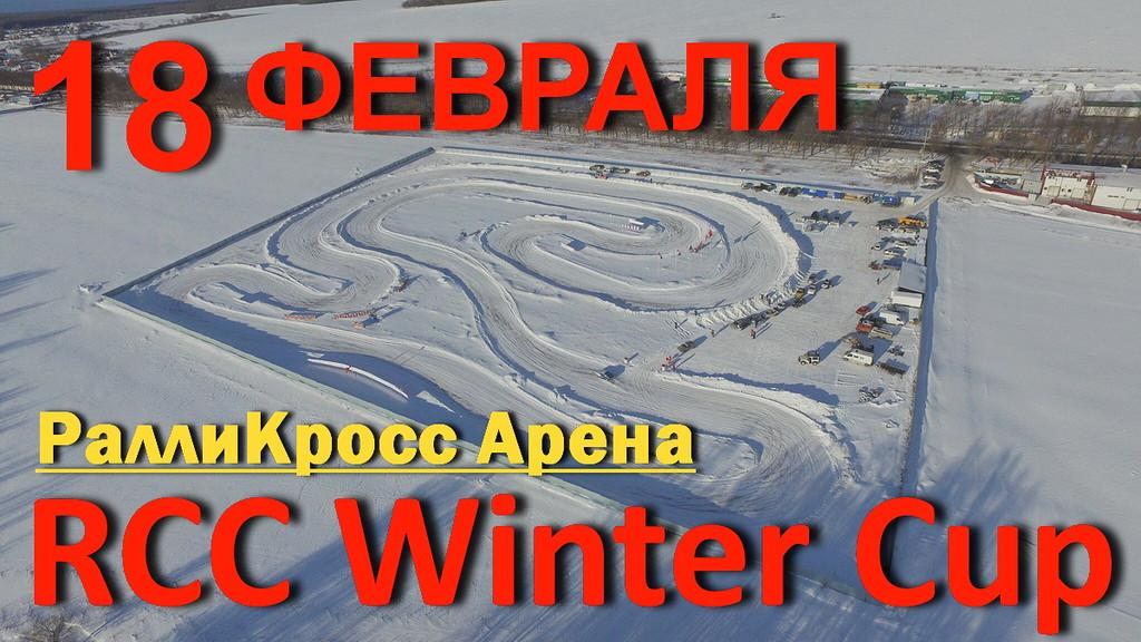 RCC Winter Cup
