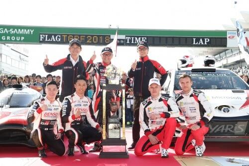Akio Toyoda 's  Comment of WRC RALLY DE PORTUGAL