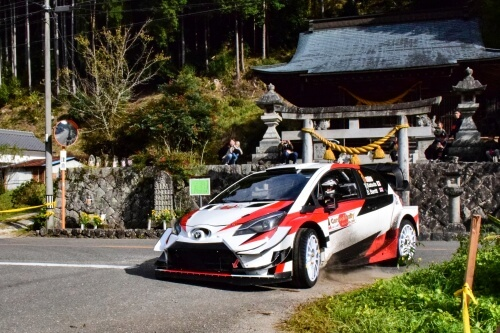 Latest News About the RallyJapan2020 Study