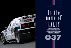 RALLY CARS GALLERY