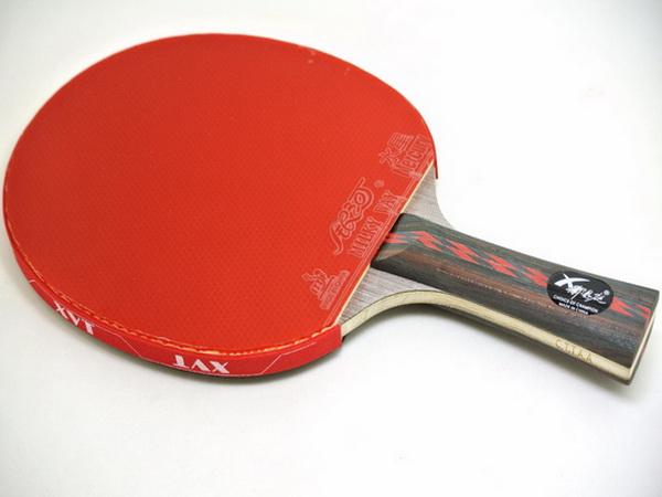 Racket_XVT_1