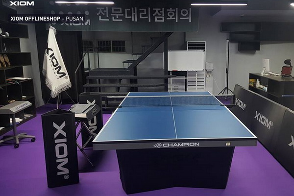 XIOM_Pusan_3