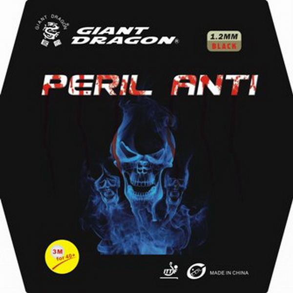 Giant_Dragon_Peril