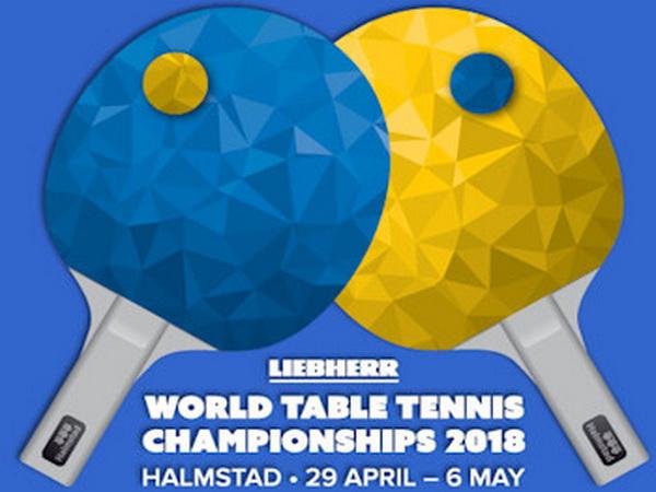 WTTTC_2018_Logo