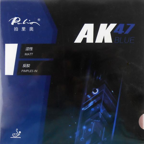Palio_AK47_Blue
