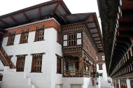 """The most imposing landmark in Thimphu—Trashi Chhoe Dzong which translates as """"Fortress of the Glorious Religion"""". It contains the throne room and offices of the King of Bhutan, Central Secretariat, and the summer quarters of Bhutan's central monastic body."""
