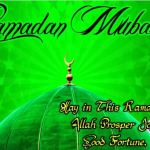 Ramadan Quotes 2019