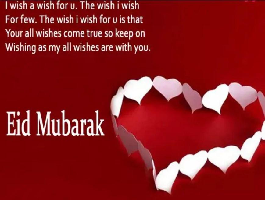 EID AL ADHA SMS FOR GIRLFRIEND & LOVER 2019 - Ramadan Mubarak