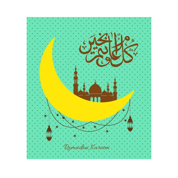 aftari dua ramadan