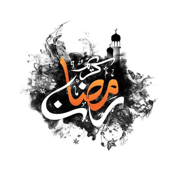 ramadan duas