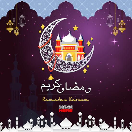 Holy Month Ramadan Dua List 2019