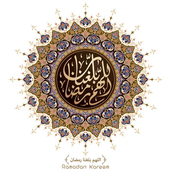 suhoor dua ramadan