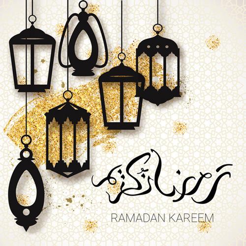 day 10 ramadan kareem dua