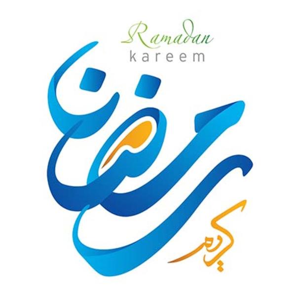 ramazan day 10 dua
