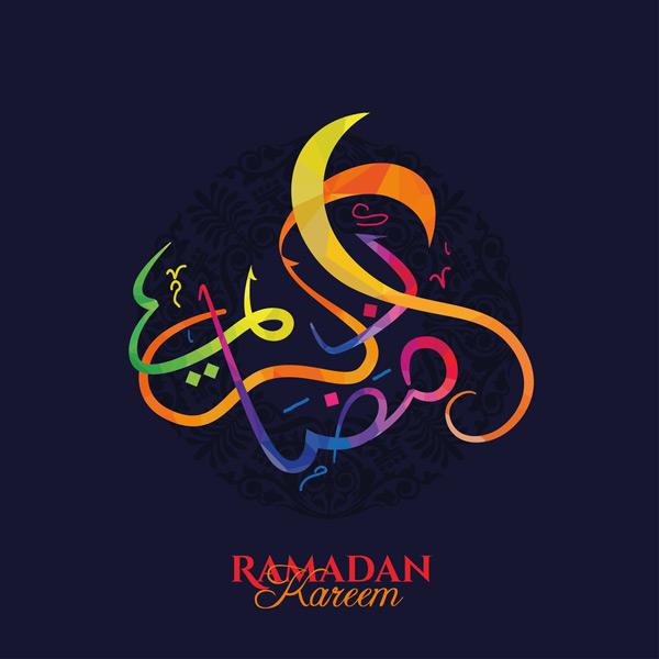 ramadan day 9 dua