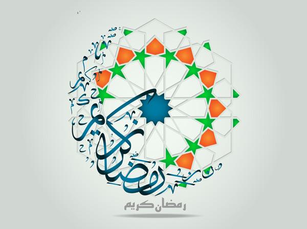 27th day ramadan kareem
