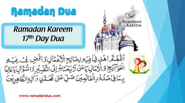 Ramadan Dua day 17