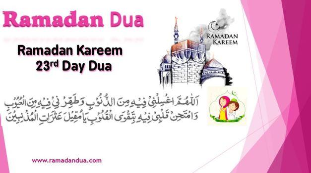 Ramadan Dua day 23
