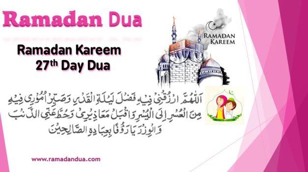 Ramadan Dua day 27