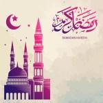 ramadan 12th day dua