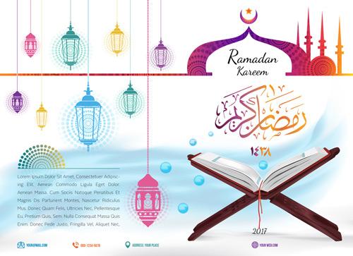 ramadan 18th day dua image