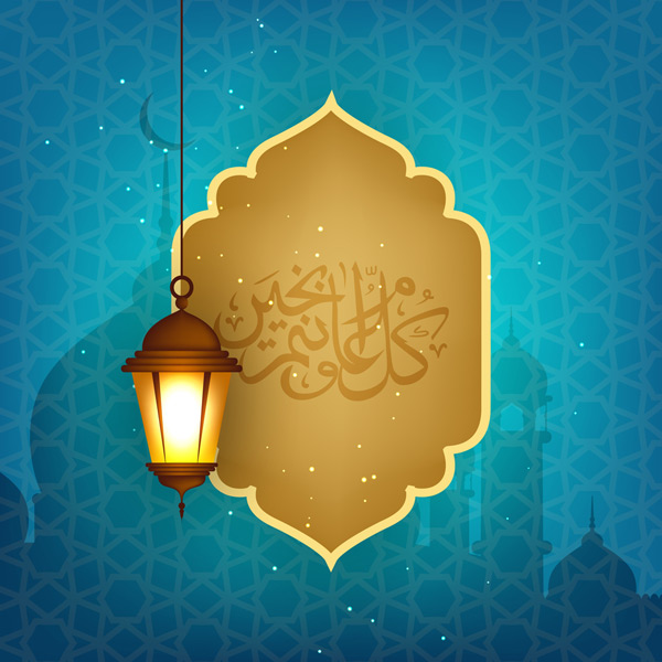 ramadan day 17 dua