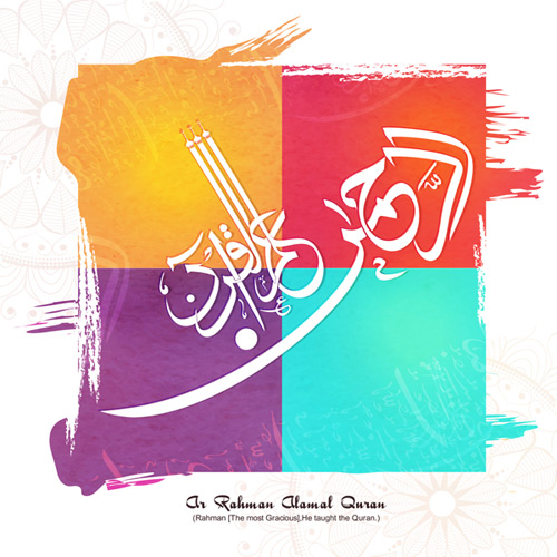 ramadan dua day 27 image