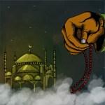 ramadan kareem first ashra dua