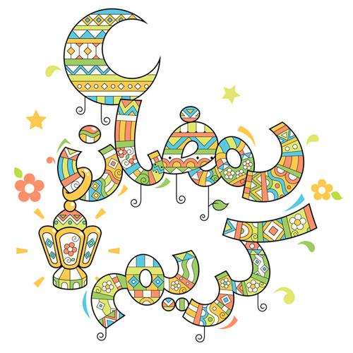 ramadan kareem images