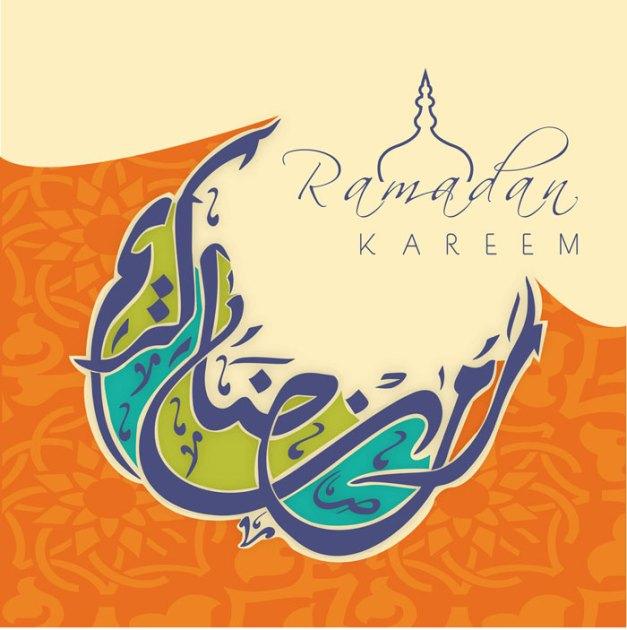 Lahore Ramadan Calendar 2019