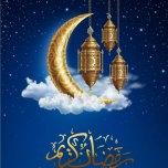 New Ramadan Cards