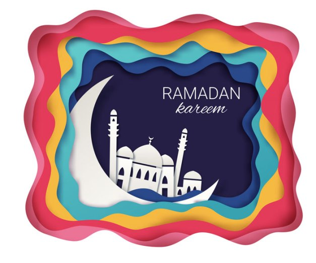 happy ramadan cards free