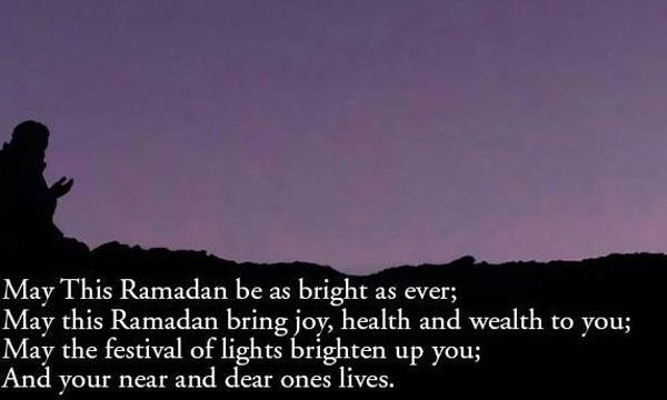 happy ramadan mubarak message