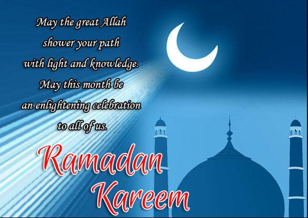happy ramadan sms message