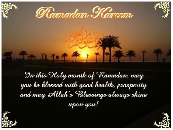 happy ramadan wishes in english