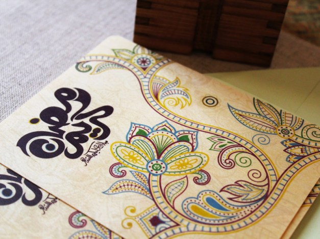 ramada-kareem-printable-cards