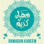 ramadan cards 2019