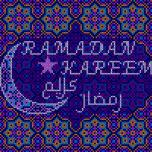 ramadan dua cards 2019
