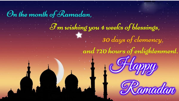 ramadan messages 2019