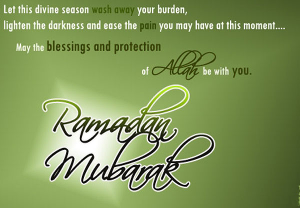 ramadan mubarak messages text