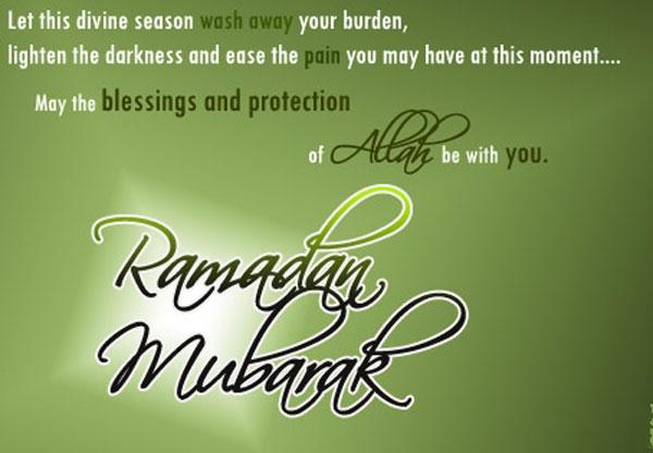 ramadan mubarak messages text